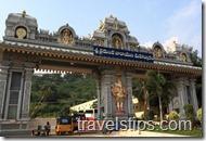 entrance to annavaram sathya narayana temple
