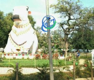 Mahanandi
